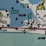 浜名湖を渡る鉄道(村櫛伝説編)