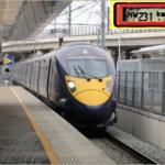 鉄道後進国ニッポン(英国快速も225キロ運転)