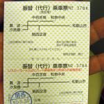 阪和線が不通なので振り替えられてみた