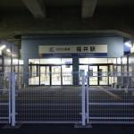 福井駅新幹線高架橋,間もなく使用開始か?