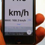 新幹線の短距離走記録