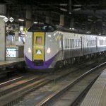 再び札幌駅を観察
