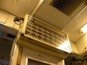 DSCN9360