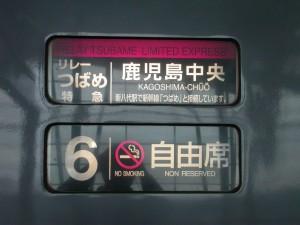 DSCN2741