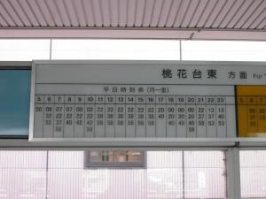 DSCN3633