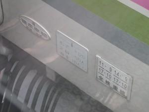 DSCN3707