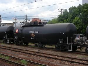 DSCN9390