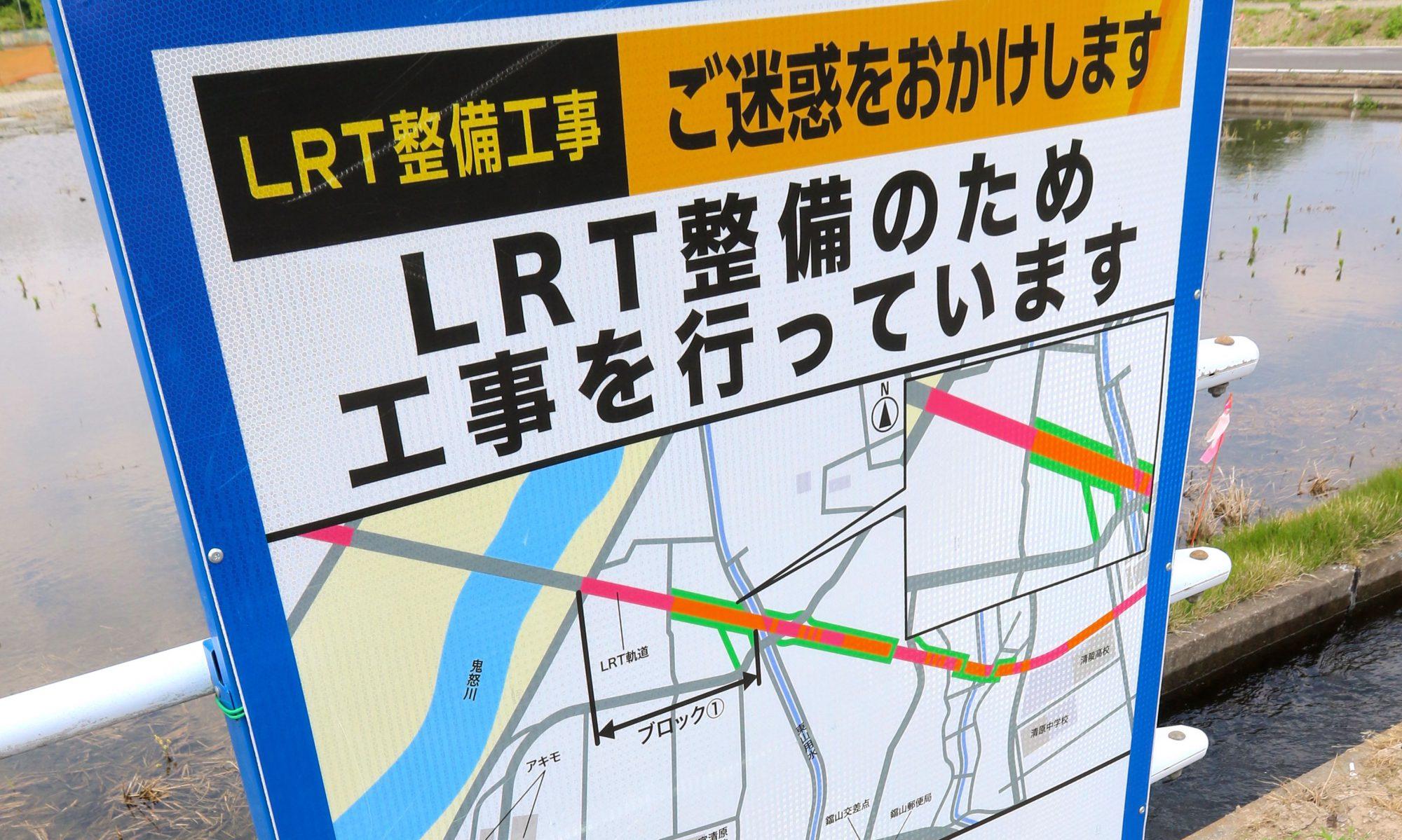 地域・交通計画研究室